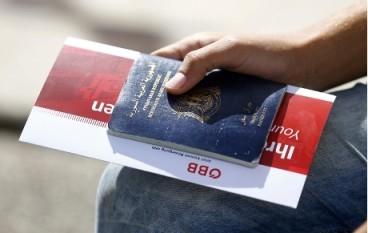 去旅行唔使帶護照?澳擬試推雲護照