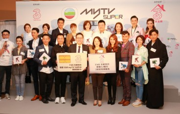 對撼香港寬頻 3 香港寬頻 +myTV SUPER 組合月費 $138 起