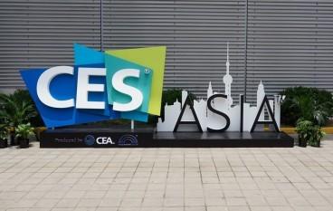 CES亞洲上海再辦 拓汽車、創業展區