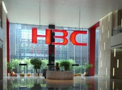 H3C管理層執位 激發集體罷工