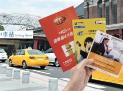 【醒購攻略】台灣 4G Prepaid SIM 台北、台中實地測速