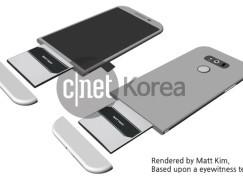 傳 LG G5 底蓋式設計可換電