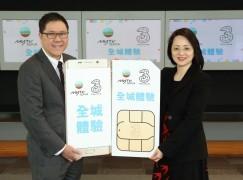 3 香港下月中免費送  5GB 卡…只准睇 mytv SUPER!?