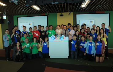 Google帶香港創業公司 訪台取經