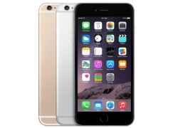 傳Apple發布會9月9日舉行  推新iPhone Apple TV