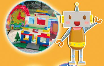 兒童玩具圖書館 九龍區鄰近社區