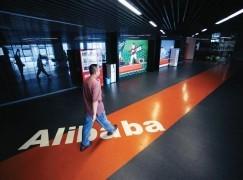 阿里巴巴收購《南華早報》承諾編採自主