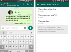 【長爆Data有得救?】WhatsApp 或增 Low Data Usage 功能