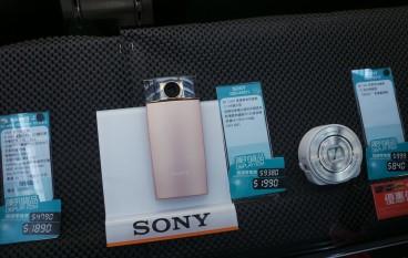 【場報】Sony香水相機清貨價超吸引