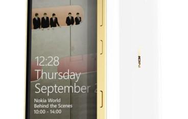 迎新春 Microsoft 推出炫金版 Lumia 930