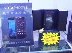 Yota Phone2 落場售價可比 iPhone