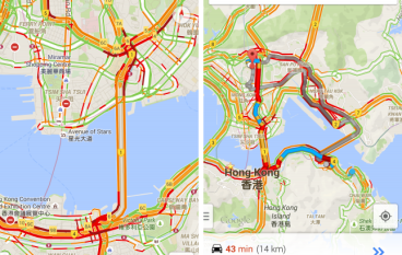 【8 號風唔使怕】用 Apps 掌握交通實況