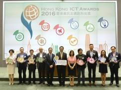 最佳學生發明獎 2016 接受報名