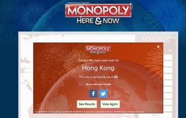 香港入選大富翁 80 周年世界版城市