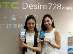 年末再發力 HTC Desire 728 Dual SIM 平攻市場