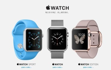 Apple Watch出貨要等到7月!?
