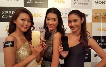 【世界初 4K 屏幕】XPERIA Z5 Premium 開價有驚喜