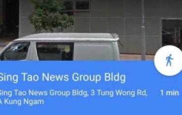iOS 版 Google Maps 更新:分享位置到 Facebook
