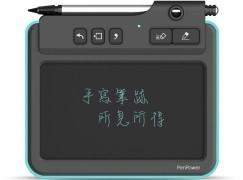 蒙恬「電紙筆」創新多功能手寫板