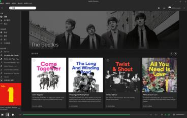The Beatles 正式登陸串流音樂網
