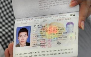 【有理直說】剖析更換電子護照的由來