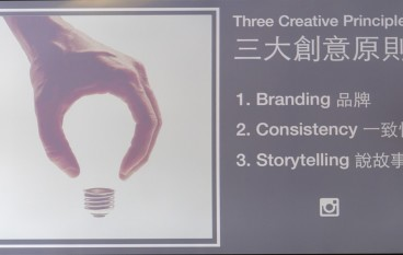 Instagram 傳授推廣品牌 3 大創意原則