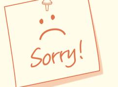 道歉就是放下