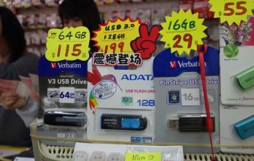 【場報】瘋狂手指價 128GB唔使兩舊水