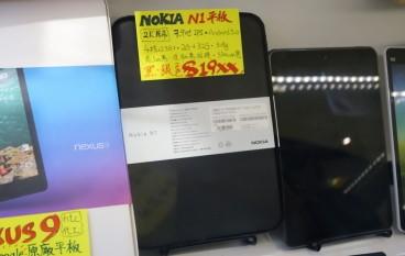 Nokia 2 千蚊平板同 iPad Mini 3 你點揀?