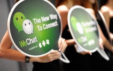 WeChat搶客 夥SmarTone愛立信提升用戶體驗