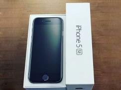 淘寶賣先? iPhone 5se 訂價 $3888!?