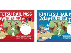 【玩轉京阪奈】近鐵抵用新 Pass 送 BIC CAMERA 免稅 +6% 折扣