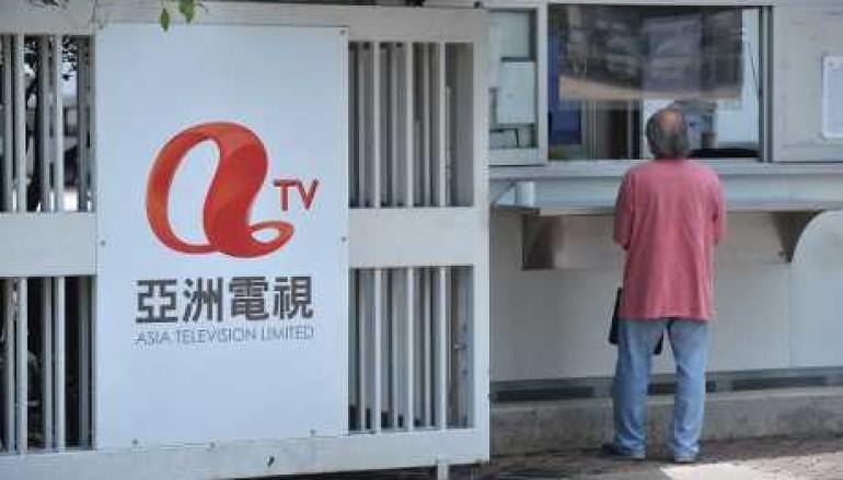 【電視風雲】亞視宣布賣盤 打造多媒體平台