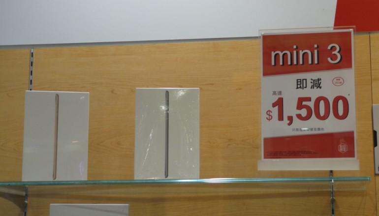 【場報】iPad Mini 3減$1,500