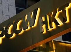 HKT推10G光纖寬頻上網 20秒極速下載25GB高清電影