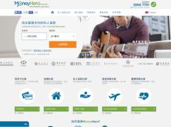 MoneyHero.com.hk金融格價網 用戶月增三成