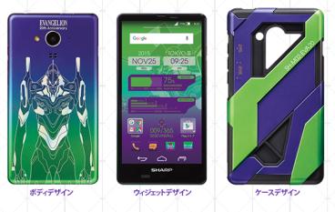 【又係 EVA?】限量 30,000 台,EVA Phone 必搶