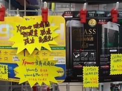 日本「吸得實」芒貼貴成倍?!