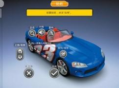 【模型數碼化】跑車、坦克、戰機手機砌?