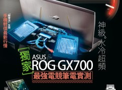 【PCM#1169】4G網速  全港大搜查 5大 LTE 網絡首度比試