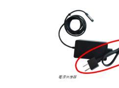 【會觸電仲會著火?】機電署籲停用舊款 Surface 電線