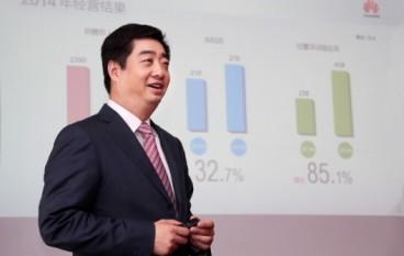 華為業績持續上升 去年收入2,882億元人民幣