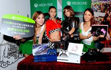 【動漫節情報】排硬隊限量優惠買 Xbox 送 Surface 3