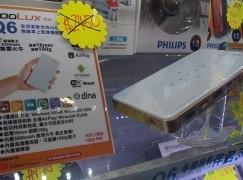 《PCM》場報-流動投影機無線連接至耍家