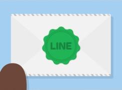 LINE Letter Sealing功能 加密訊息傾密計