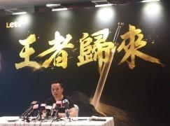 樂視於香港的影視娛樂大計