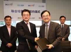科技園與中節能香港合作  加快環保技術研發