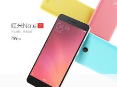 紅米 Note 2 登場售 799 人民幣起