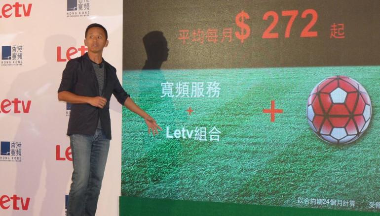 $272 月費簽約香港寬頻 24 個月可睇 14 個月英超