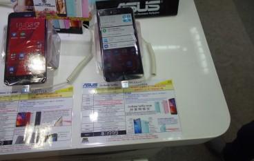 【場報】新登場自拍手機